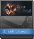 The Adventures of Fei Duanmu 端木斐异闻录 Booster-Pack