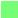 :SX3Wheel: Chat Preview