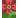 :hooiflower: