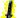 :rareblade: