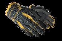 ★ Sport Gloves   Omega (Minimal Wear)