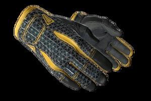 Sport Gloves Omega Minimal Wear