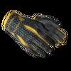★ Sport Gloves | Omega <br>(Minimal Wear)