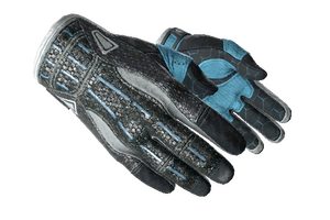 Sport Gloves Superconductor Minimal Wear