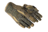 ★ Sport Gloves | Arid (Battle-Scarred)