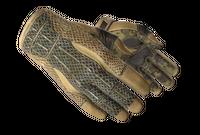 ★ Sport Gloves   Arid (Field-Tested)