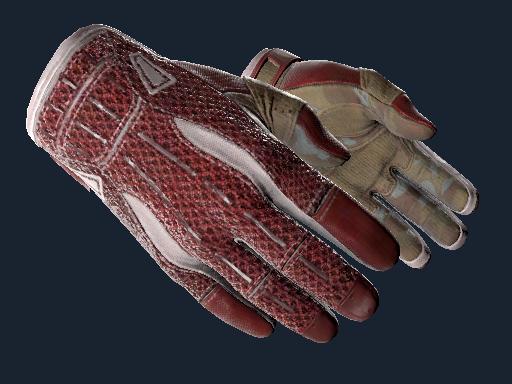★ Sport Gloves | Slingshot (Minimal Wear)