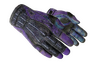 ★ Sport Gloves | Pandora's Box (Battle-Scarred)