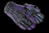 ★ Sport Gloves   Pandora's Box (Battle-Scarred)