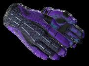 ★ Sport Gloves | Pandora's Box (Minimal Wear)