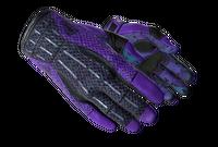 ★ Sport Gloves   Pandora's Box (Minimal Wear)