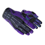 ★ Sport Gloves | Pandora's Box (Factory New)