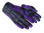 Skin Sport Gloves | Pandora's Box