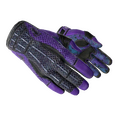 ★ Sport Gloves | Pandora's Box <br>(Well-Worn)