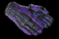 ★ Sport Gloves   Pandora's Box (Field-Tested)