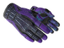 Skin ★ Sport Gloves | Pandora's Box