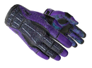 ★ Sport Gloves | Pandora's Box