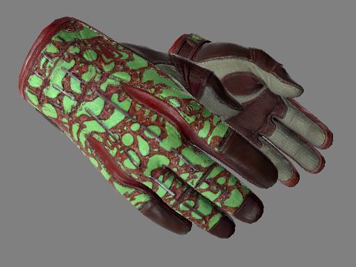 ★ Спортивные перчатки | Окисление бронзы (Немного поношенное)