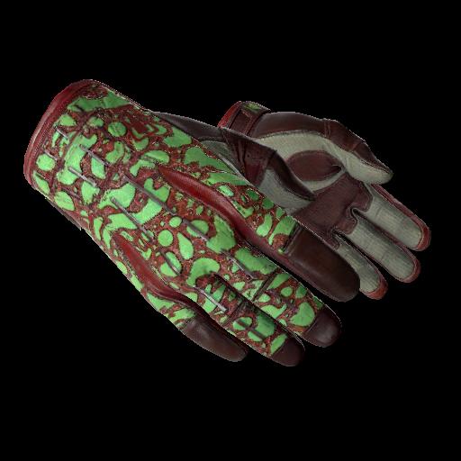 Sport Gloves | Bronze Morph - gocase.pro