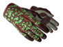 Skin ★ Sport Gloves | Bronze Morph