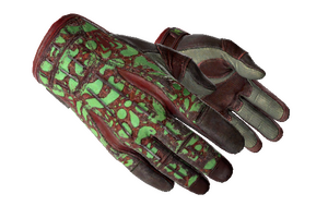Sport Gloves Bronze Morph Field Tested