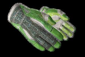 Sport Gloves Hedge Maze Minimal Wear