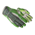 ★ Sport Gloves | Hedge Maze <br>(Minimal Wear)