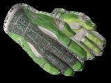 ★ Sport Gloves | Hedge Maze (Field-Tested)