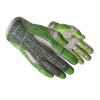 ★ Sport Gloves   Hedge Maze <br>(Field-Tested)