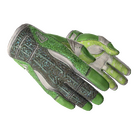 ★ Sport Gloves | Hedge Maze (Field-Tested)