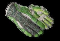 ★ Sport Gloves   Hedge Maze (Field-Tested)