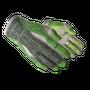 ★ Sport Gloves   Hedge Maze (Well-Worn)