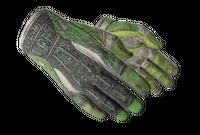 ★ Sport Gloves   Hedge Maze (Battle-Scarred)