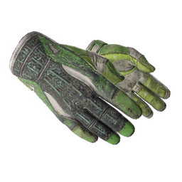 Sport Gloves | Hedge Maze