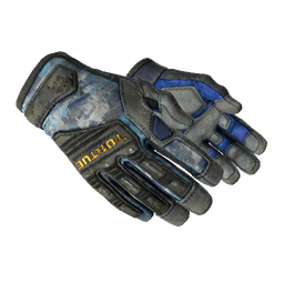 ★ Specialist Gloves | Mogul (Battle-Scarred)