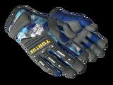 ★ Specialist Gloves | Mogul (Minimal Wear)