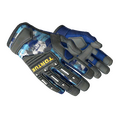 ★ Specialist Gloves | Mogul <br>(Minimal Wear)