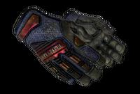 ★ Specialist Gloves | Fade (Battle-Scarred)