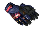 ★ Specialist Gloves   Fade (Factory New)
