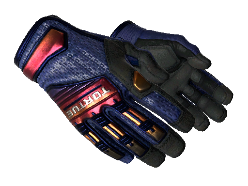 ★ Specialist Gloves | Fade (Minimal Wear)
