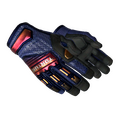 ★ Specialist Gloves | Fade <br>(Minimal Wear)