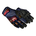 ★ Specialist Gloves | Fade <br>(Well-Worn)