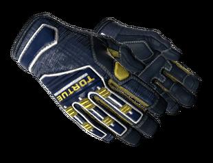 ★ Specialist Gloves