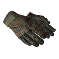 ★ Specialist Gloves | Buckshot <br>(Well-Worn)