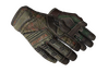 ★ Specialist Gloves   Buckshot (Field-Tested)