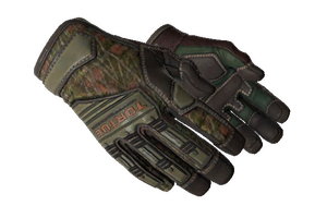 Specialist Gloves Buckshot Minimal Wear
