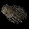 ★ Specialist Gloves | Buckshot <br>(Factory New)