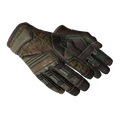 ★ Specialist Gloves | Buckshot <br>(Factory New)
