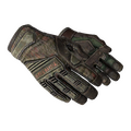 ★ Specialist Gloves | Buckshot <br>(Battle-Scarred)