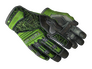 Skin ★ Specialist Gloves | Emerald Web